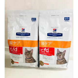 ヒルズスタイル(hills style)のヒルズ 尿ケア マルチケア コンフォート 2kg 猫用 食事療法(ペットフード)