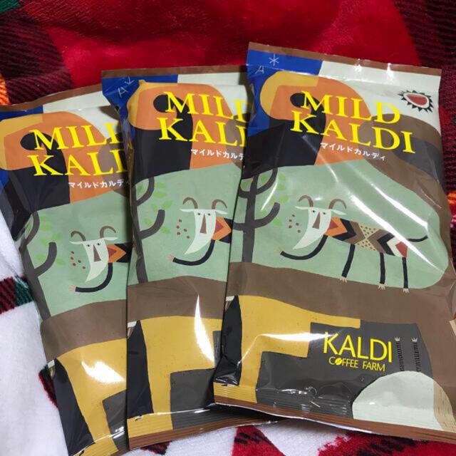 KALDI(カルディ)のマイルドカルディ 挽き 3袋 食品/飲料/酒の飲料(コーヒー)の商品写真