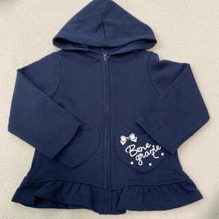 イオン(AEON)のパーカー 女の子 90cm 新品未使用(ジャケット/上着)