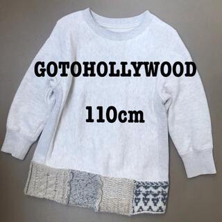 ゴートゥーハリウッド(GO TO HOLLYWOOD)のGOTOHOLLYWOOD FITH キッズ トップス 長袖 トレーナー 110(Tシャツ/カットソー)