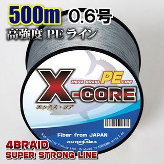 高強度PEラインX-CORE0.6号12lb・500m巻き 灰 グレー!(釣り糸/ライン)
