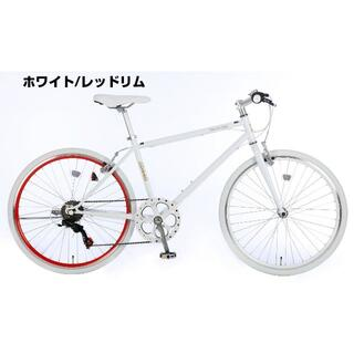 新品★送料無料 初心者向けクロスバイク シマノ6段変速 26インチ レッドリム(自転車本体)