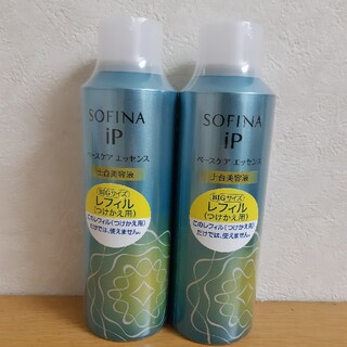 SOFINA - 2本 SOFINA iP ベースケア エッセンス 180g