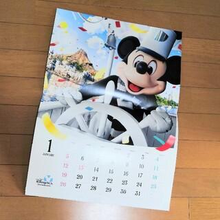 ディズニー(Disney)の2020年度 旧カレンダー ディズニー(カレンダー/スケジュール)