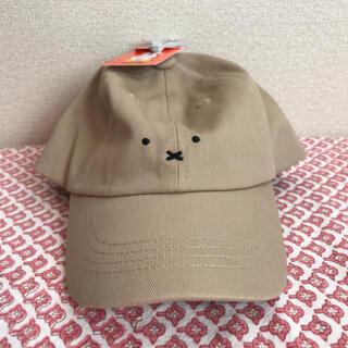 シマムラ(しまむら)のしまむら ミッフィー 帽子(帽子)