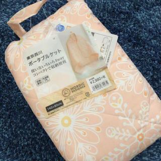 ニシカワ(西川)のブランケット東京西川 4WAYポータブルケット(おくるみ/ブランケット)
