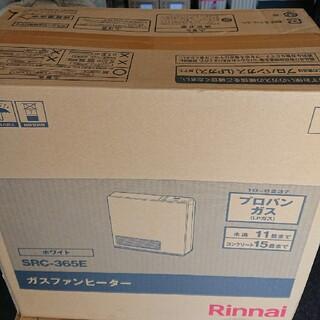 リンナイ(Rinnai)の新品リンナイガスストーブ(ファンヒーター)