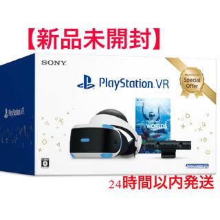 プレイステーションヴィーアール(PlayStation VR)のPlayStationVR Special Offer 2020  Winter(家庭用ゲーム機本体)