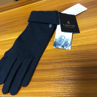 ランバン(LANVIN)のランバン 手袋 黒 ウール スマホ対応(手袋)