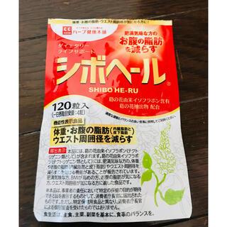 シボヘール 開封済み(52粒)(ダイエット食品)