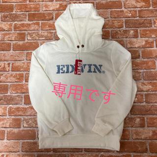 エドウィン(EDWIN)のEDWINパーカー150cm(Tシャツ/カットソー)