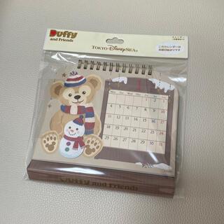 ダッフィー(ダッフィー)のダッフィー2021年カレンダー新品(カレンダー/スケジュール)