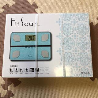タニタ(TANITA)の【新品】「FitScan」FS-103-BL(体重計/体脂肪計)
