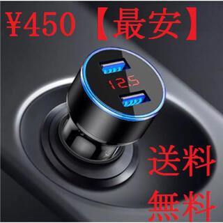 3.1A  車 急速充電 USBポート シガーソケット チャージ 携帯 スマホ(車内アクセサリ)