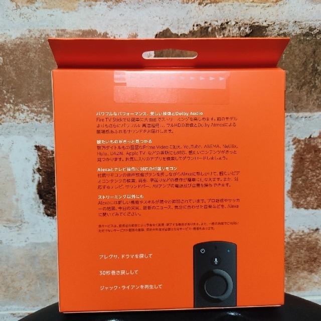 ANDROID(アンドロイド)のfire tv stick 新品未使用未開封 スマホ/家電/カメラのテレビ/映像機器(映像用ケーブル)の商品写真