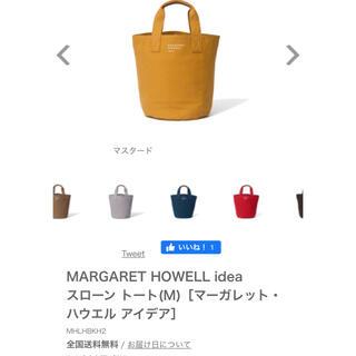 MARGARET HOWELL - ♡マーガレットハウエル アイデア トート♡