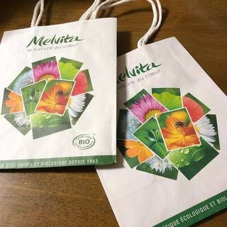 メルヴィータ(Melvita)のメルヴィータのショップ袋(未使用品)2枚(ショップ袋)