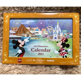 ディズニー(Disney)のディズニーカレンダー 卓上(カレンダー/スケジュール)