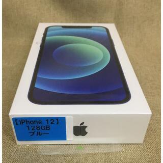 エヌティティドコモ(NTTdocomo)の【新品未開封】iPhone12 128GB docomo版SIMフリー ブルー (スマートフォン本体)