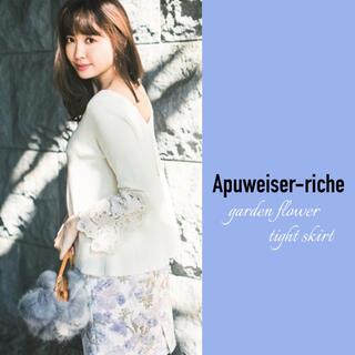 アプワイザーリッシェ(Apuweiser-riche)のApuweiser-riche ガーデンフラワー スカート*リランドチュール(ミニスカート)