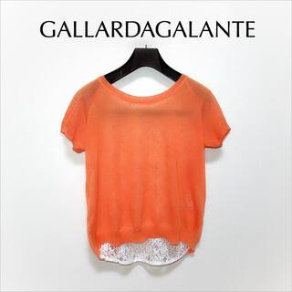 ガリャルダガランテ(GALLARDA GALANTE)のGALLARDA GALANTE レースレイヤード プルオーバー*マカフィー(ニット/セーター)