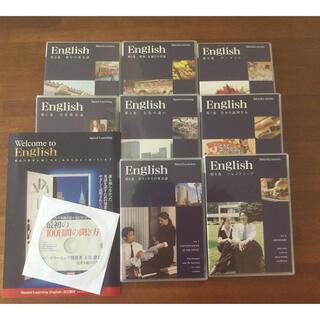 エスプリ(Esprit)のスピードラーニング 英語 1〜8巻(CDブック)