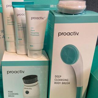 プロアクティブ(proactiv)のプロアクティブ スマートセット(洗顔料)