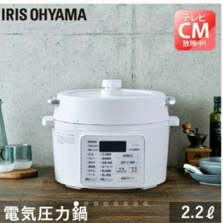 アイリスオーヤマ - アイリスオーヤマ 電気圧力鍋