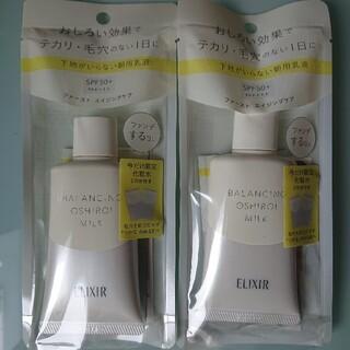 ELIXIR - エリクシール おしろいミルク2個セット