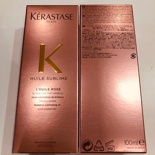 ケラスターゼ(KERASTASE)のKERASTASE ティーインペリアル×2本(ヘアケア)
