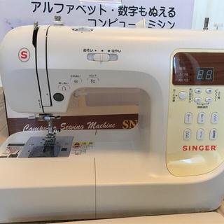 シンガー SN777αⅡ コンピュータミシン(その他)