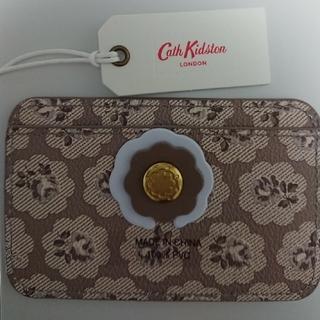 Cath Kidston - ☆ Cath Kidston  カードホルダー  フレストン(トープ)