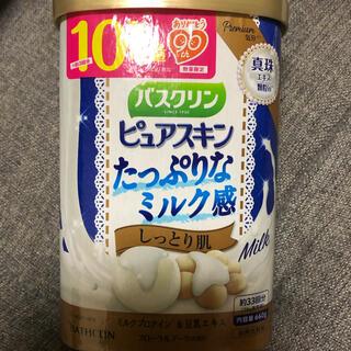 アースセイヤク(アース製薬)のバスクリン ミルク(入浴剤/バスソルト)