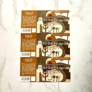 カルディ(KALDI)のカルディ  スペシャルチケット3枚(コーヒー)