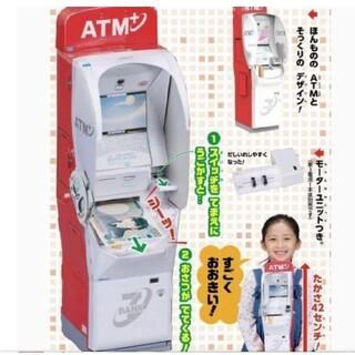 小学館 - 幼稚園10月号セブン銀行ATM付