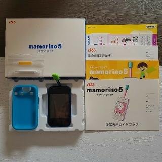 京セラ - マモリーノ5 mamorino5 ブルー 青