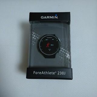 ガーミン(GARMIN)の【新品/未開封】ガーミン GARMIN ForeAthlete 230j(腕時計(デジタル))