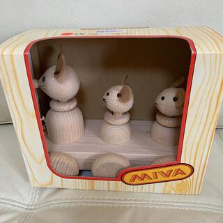 BorneLund - MIVA 木製おもちゃ