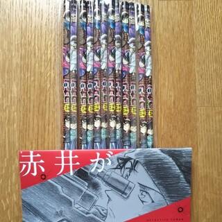 小学館 - 名探偵コナン・鉛筆・メモ帳セット