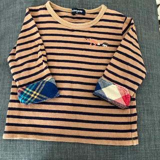 クレードスコープ(kladskap)のクレードスコープ100(Tシャツ/カットソー)