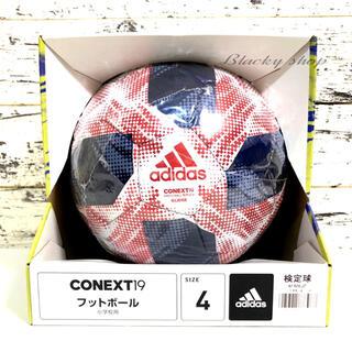 アディダス(adidas)の【新品】アディダス サッカーボール 4号球  コネクト19 グライダー 青×赤(ボール)