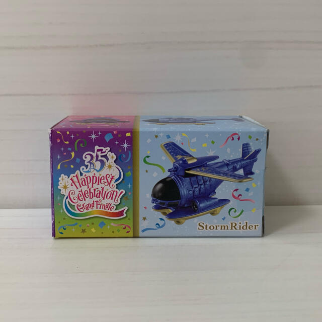 Disney(ディズニー)の35周年 ディズニー ストームライダー トミカ ディズニーシー エンタメ/ホビーのおもちゃ/ぬいぐるみ(ミニカー)の商品写真