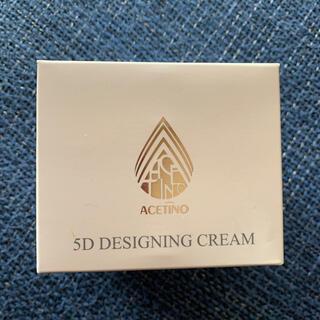 ヤーマン(YA-MAN)のヤーマン アセチノ5Dデザイニングクリーム 200g(ボディマッサージグッズ)