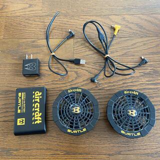 バートル 充電 器