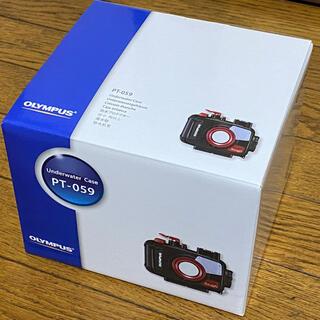 オリンパス(OLYMPUS)のOLYMPUS オリンパス 防水ハウジング PT-059(コンパクトデジタルカメラ)