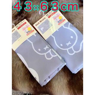 ミッフィ こうさぎ ブルーナ 枕 カバー 2点セット 43×63cm  未使用 (枕)