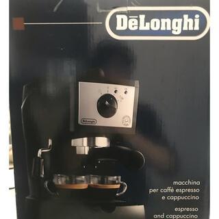 デロンギ(DeLonghi)の【新品未使用】エスプレッソマシン Delonghi(エスプレッソマシン)