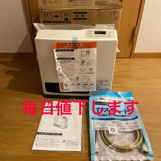 リンナイ(Rinnai)の未使用 リンナイ Rinnai ガスファンヒーター RC-S2401E 暖房機器(ファンヒーター)