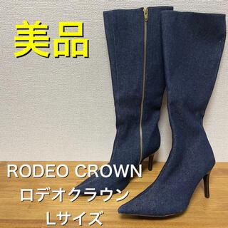 ロデオクラウンズ(RODEO CROWNS)の美品 RODEO CROWN ロデオクラウン デニムブーツ ジーンズ ピンヒール(ブーツ)