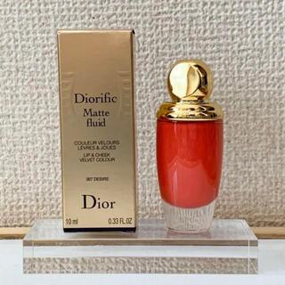 クリスチャンディオール(Christian Dior)の【 ディオリフィック マット フルイド   007 / デザイア 】(チーク)